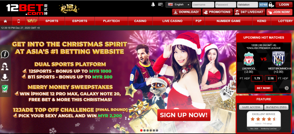 12bet new year 2021 promotion