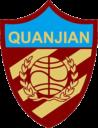 Tianjin Quanjian logo