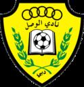 al wasl logo