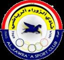 al zawra logo