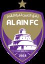 alain logo