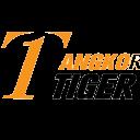 angkor-tiger-logo-2020