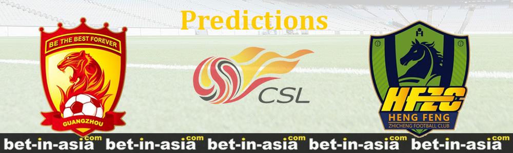 guangzhou heng feng predictions