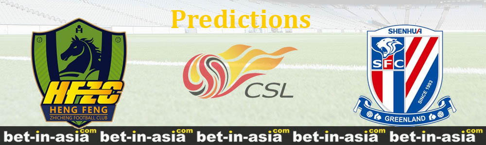 heng feng shenhua predictions