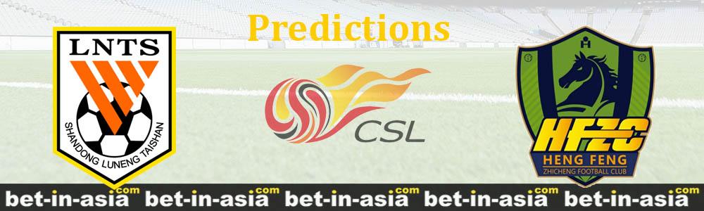shandong heng feng predictions