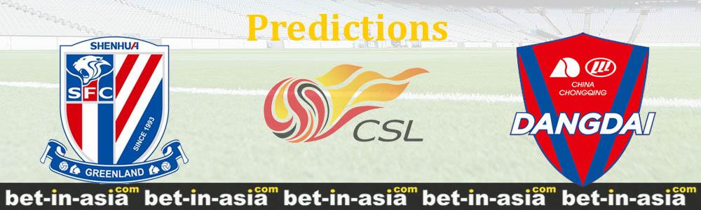 shenhua dangdai predictions
